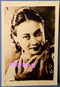 """民国老照片:民国电影明星—中国早期最著名的女演员、美女—""""中国的葛利泰·嘉宝""""—胡蝶。 ——人物简介:胡蝶(1908-1989),原名胡瑞华,毕业于上海中华电影学校。她因主演中国第一部有声电影《歌女红牡丹》而轰动国内外,是中国早期最著名的女演员。被誉为""""中国的葛利泰·嘉宝""""。【【桐阴委羽系列】"""