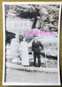 民国老照片:民国杭州西湖——紫来洞,旗袍美女情侣拄拐杖合影
