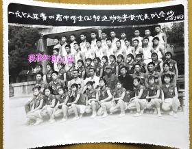 老照片:1973年贵州省中学生田径运动会——安顺地区代表队,4月28日于铜仁。——简介:1973年4月20日~5月14日  贵州省中学生运动会分别在铜仁、毕节、兴义、都匀4个地区举行。