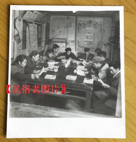 【民俗老照片】民俗《村社集体学习》怀化铜仁地区,特殊时代特殊产物