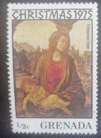 格林纳达邮票:1975年新散票1枚实拍如图收藏保真.