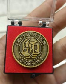 宁波大学教师教育学院2016届毕业生纪念章带盒