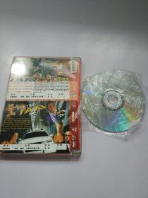 的士速递(2)DVD 一张