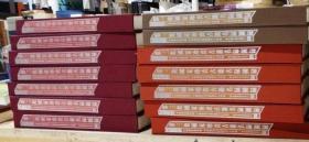 国家珍贵古籍名录图录不成套 14册