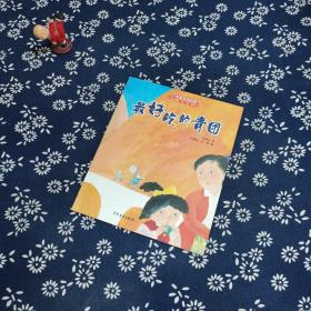 中国节俗故事 清明节 最好吃的青团