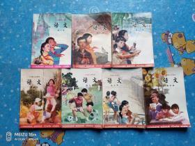 六年制小学课本(试用本)  语文(第5、6、7、9、9、10、11、12册)7本合售