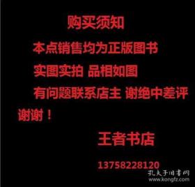 顾坤伯教授课徒稿+陆俨少教授课徒稿 树法(两本合售)【无涂画】