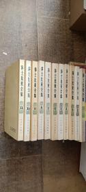莎士比亚全集【全11册,1978一版1988年二印】