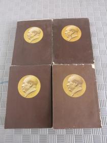 老版大32开毛泽东选集(1-4卷)