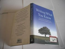 Writing What You Know