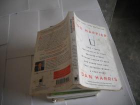 10% HAPPIER DAN HARRIS