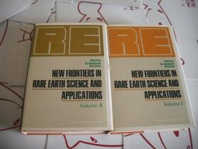 NEW FRONTIERS IN RARE EARTH SCIENCE AND APPLICATIONS (全2册)