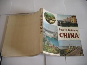 Tourist Guide to CHINA