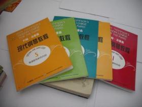 约翰·汤普森现代钢琴教程 (1.2.3.4.5) 附2张DVD