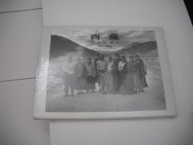 明信片 西藏