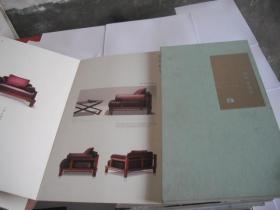 如是 中国家 (古典木质家具)