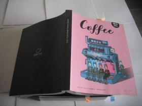 COFFEE ANNUAL 咖啡沙龙 2018-2019
