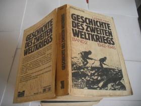 GESCHICHTE DES ZWEITEN WELTKRIEGS BAND 2 1942-1945
