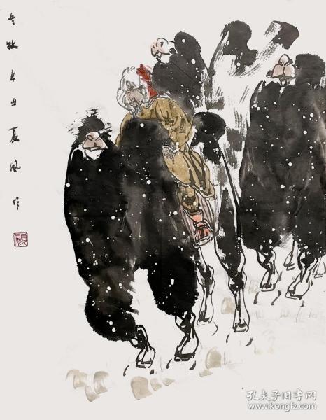 【本店没有仿品没有印刷品,全部保真】夏风,蒙古族,1973年生。中国美术家协会会员,中国国家画院张江舟先生访问学者,内蒙古美术家协会会员。先后参加中国美术家协会举办的展览,获奖入选30多次。国画水墨骆驼4《冬牧图》(46cm×34cm)