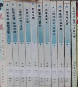 民国杂文大系(全十册)野百合花、《西滢闲话》等10册全YT-DN-2W