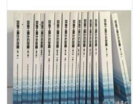 正版包邮 2013年版宁夏园林绿化工程计价定额    1I28a