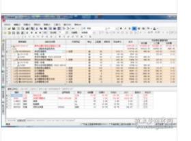 正版邦华软件 石油化工行业工程量清单计价软件 (石化)1J09a