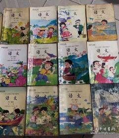 九年制义务教育六年制小学教科书:语文 | 十二册全