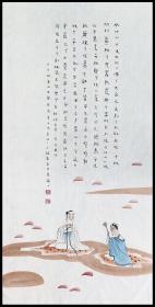 中国美术家协会会员,上海美术家协会理事【卢辅圣】人物