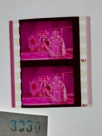 3330 京剧戏曲史料《游龙戏凤》 电影胶片样片 1976年北京电影制片厂彩色影片,为毛泽东同志养病需要录制。游龙戏凤京剧张学津 饰 正德帝刘长瑜 饰 李凤姐(李世济 配音)
