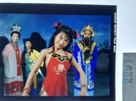 2291  京剧史料 戏剧 电影名家剧照反转片 《哪吒》1983年  小哪吒