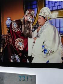 3313 戏剧史料 河南越调剧团 电影名家剧照反转片 何全志、 马兰、 陈静、 李金英 、厉小燕等主演《李天宝娶亲》1980年