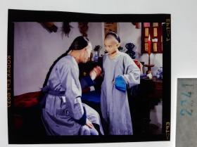 2241   古装 清宫类 慈禧 小德张故事改编电影 明星 美女 剧照反转片《太监秘史》1990年   王恩顺和小德张