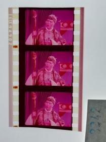 3342 京剧戏曲史料《游龙戏凤》 电影胶片样片 1976年北京电影制片厂彩色影片,为毛泽东同志养病需要录制。游龙戏凤京剧张学津 饰 正德帝刘长瑜 饰 李凤姐(李世济 配音)