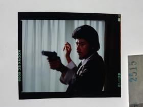 2515 警匪刑侦类 明星 美女 电影剧照反转片  《出生入死》  1990年