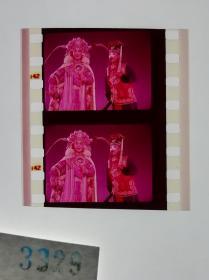 3329 京剧戏曲史料《游龙戏凤》 电影胶片样片 1976年北京电影制片厂彩色影片,为毛泽东同志养病需要录制。游龙戏凤京剧张学津 饰 正德帝刘长瑜 饰 李凤姐(李世济 配音)