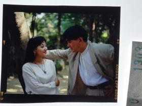 1303  电影明星 美女 剧照反转片  《泪洒台北》  1993年  林间恋爱