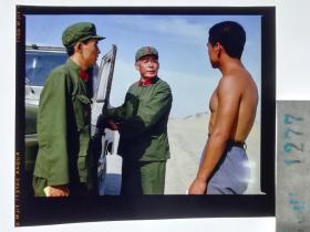 1277  电影明星 美女 剧照反转片  《砂砾》  军区领导视察