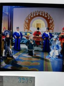 3305 戏剧史料 河南越调剧团 电影名家剧照反转片 何全志、 马兰、 陈静、 李金英 、厉小燕等主演《李天宝娶亲》1980年