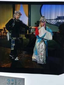 3312 戏剧史料 河南越调剧团 电影名家剧照反转片 何全志、 马兰、 陈静、 李金英 、厉小燕等主演《李天宝娶亲》1980年