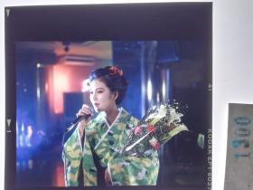 1300  电影明星 美女 剧照反转片  《泪洒台北》  1993年 和服美人