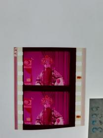 3339 京剧戏曲史料《游龙戏凤》 电影胶片样片 1976年北京电影制片厂彩色影片,为毛泽东同志养病需要录制。游龙戏凤京剧张学津 饰 正德帝刘长瑜 饰 李凤姐(李世济 配音)