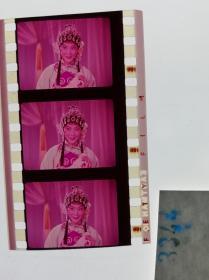 3344 京剧戏曲史料《游龙戏凤》 电影胶片样片 1976年北京电影制片厂彩色影片,为毛泽东同志养病需要录制。游龙戏凤京剧张学津 饰 正德帝刘长瑜 饰 李凤姐(李世济 配音)