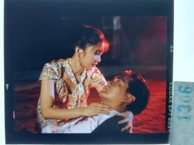1306  电影明星 美女 剧照反转片  《泪洒台北》  1993年 美女的爱