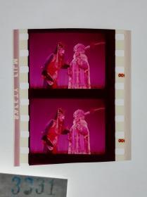 3331 京剧戏曲史料《游龙戏凤》 电影胶片样片 1976年北京电影制片厂彩色影片,为毛泽东同志养病需要录制。游龙戏凤京剧张学津 饰 正德帝刘长瑜 饰 李凤姐(李世济 配音)