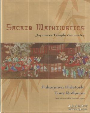 Sacred Mathematics:Japanese Temple Geometry