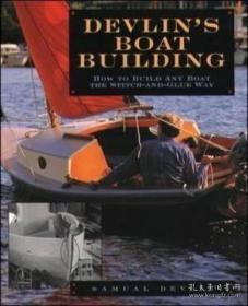 Devlin's Boatbuilding-德夫林造船厂 /Samual Devlin International Mar...
