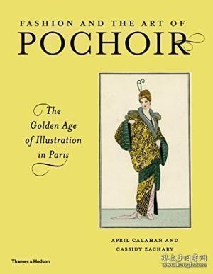 FashionAndTheArtOfPochoir:TheGoldenAgeOfIllustrationInParis