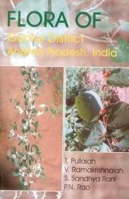 Flora of Guntur District Andhra Pradesh India