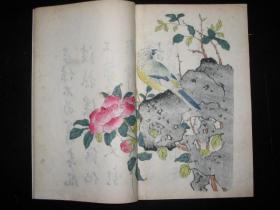 (清刻本)(木板多色套色印制)(蝴蝶装)中国版画巅峰时代的巅峰作品——《十竹斋书画谱》8册一套全,开本阔大,白纸蝴蝶装,通叶版画能无隙接拢,便于观览。品相非常好。一画一跋,每跋必有铃印,十分漂亮。(文人案头赏玩佳品)