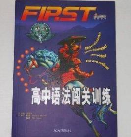 中华成语典故上下卷远方出版社